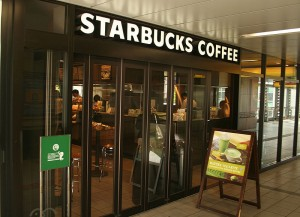 Starbucks (PD)
