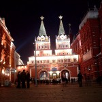 Moscow by Georg Dembowski