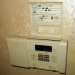 Thermostat by Stuuf