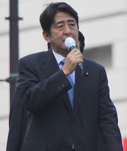 Shinzo Abe by 多摩に暇人