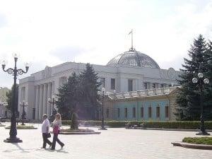 Building of the Verkhovna Rada the Ukrainian Parliament in Kiev By Alexander Noskin