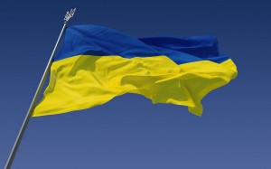 Flag of Ukraine by UP9