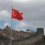 Great Wall of China (GDFL)