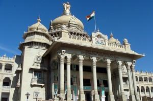 Vidhana Soudha Bangalore Karnataka India (PD)