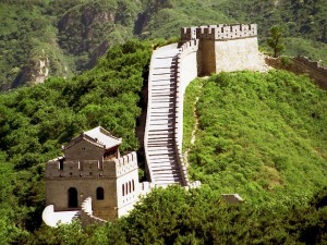 Great Wall (PD)