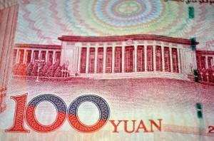 Yuan (PD)