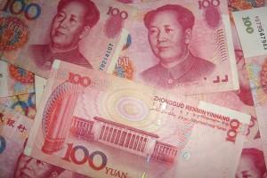 China RMB 2 (PD)