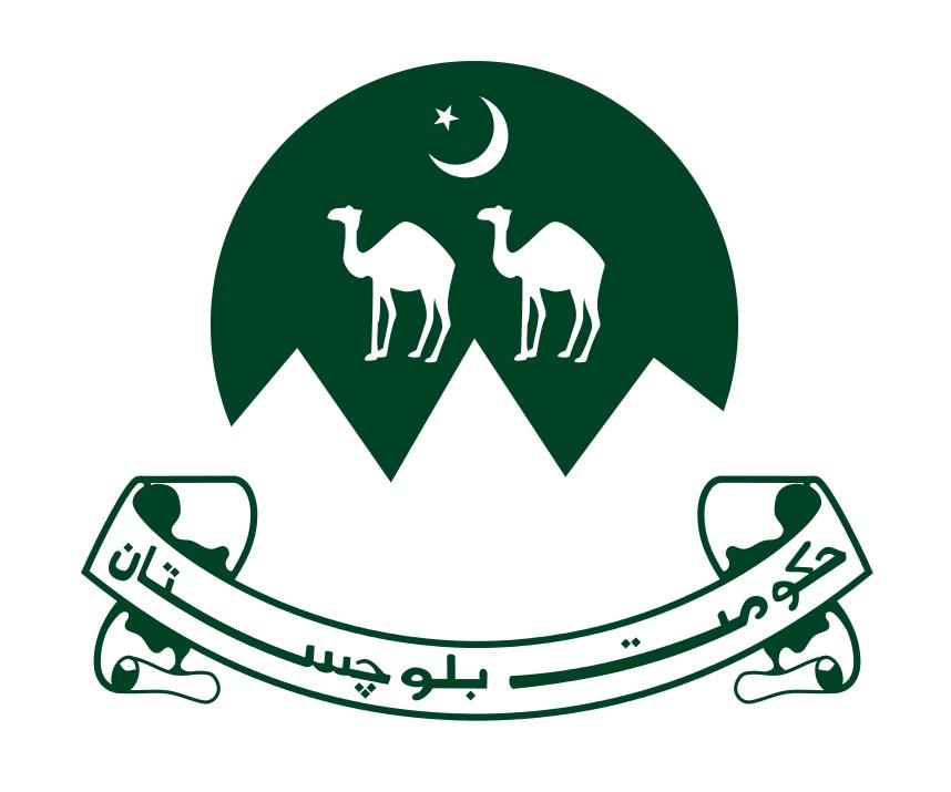 Balochistan Logo (PD)