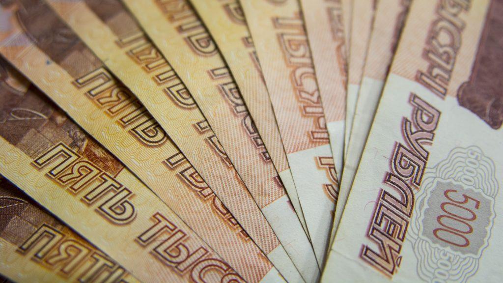 Russia Ruble (PD)