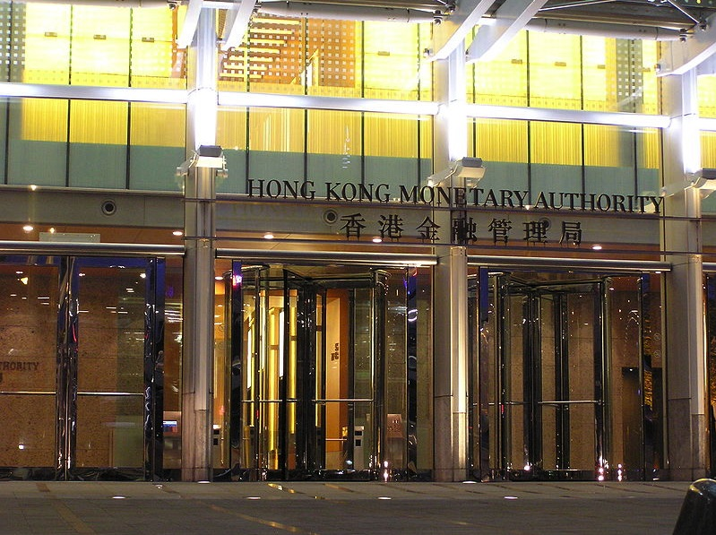 hkma-by-alan-mak-cc-by-sa-3-0