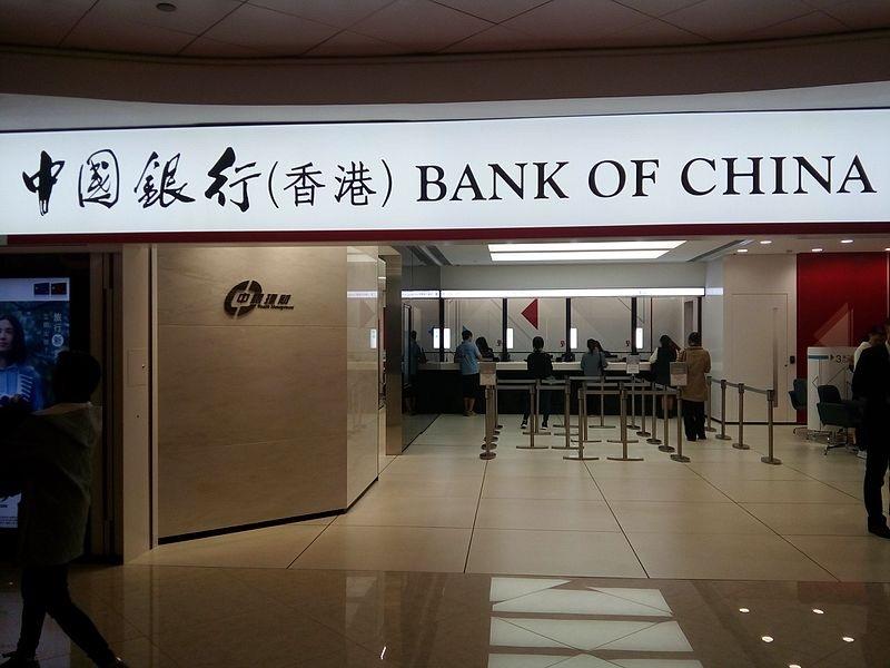Bank of China (Hong Kong) By Zlouhoaja (CC-BY-SA-4.0)