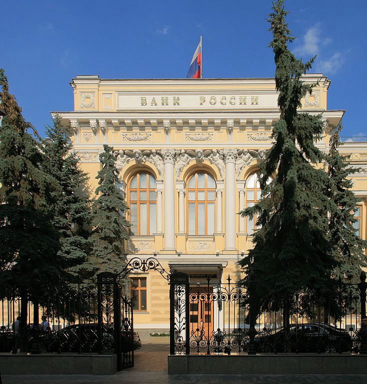 Russian Central Bank cuts key rate to 9%